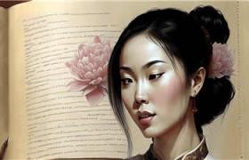 【商务日语课】南京商务日语辅导班学习多久