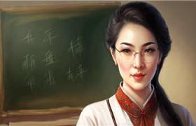 【日语中级】上海商务日语辅导地址