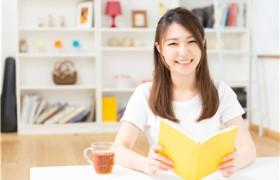【商务日语学】无锡商务日语培训哪里专业
